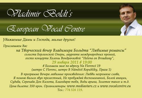 2011-01-29_boldt_plakat