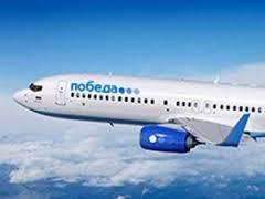 Aviakompania Pobeda В Чехию может начать летать российский лоукостер «Победа»