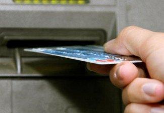 Bankomat Банкомат