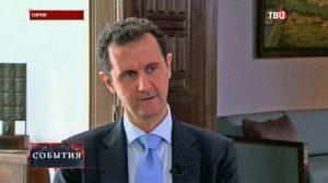 Bashar Asad Башар Асад
