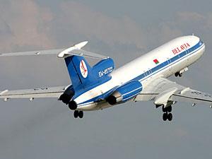 belavia Новости Чехии Белавиа самолет