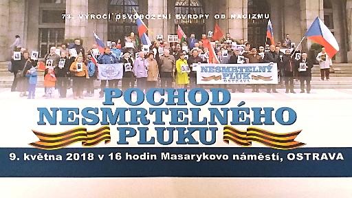 Bessm Polk Ostrava 2018 Новости Чехии Бессмертный полк