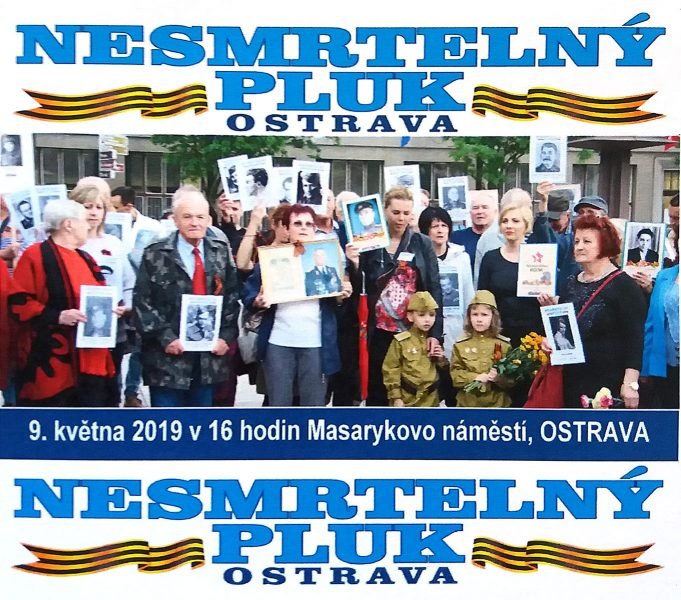 Bessm Polk Ostrava 2019 Бессмертный полк Острава Чехия