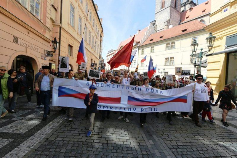 Bessm Polk Praha 2019 Бессмертный полк Прага 2019