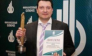 Bugaevskij Aleksandr Bank Interkommerc Бугаевский Александр банк Интеркоммерц