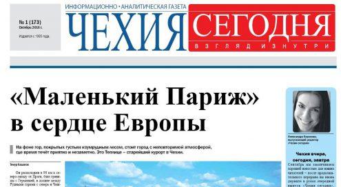 Cesko Dnes 173 Новости Чехии Чехия сегодня 173 2016