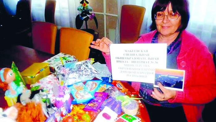 DonBass 2 Direktor Makeevka Skola Сбор гуманитарной помощи детям Донбасса. Вторая волна. Подарки розданы