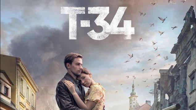 Film T 34 премьера в Чехии фильм Т-34