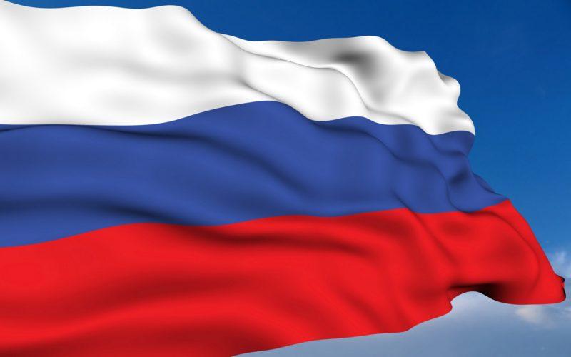 Flag Rossii Новости Чехии Выборы президента