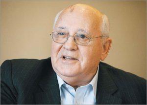 Gorbachev Mochail 1 Новости Чехии Горбачев в Праге