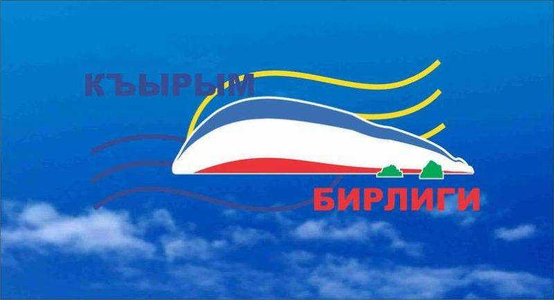 KIRIM-BİRLigi Logo Къырым бирлиги Крым Чехия
