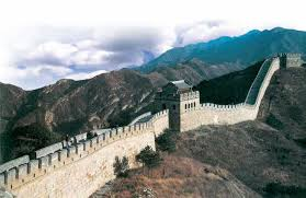 Kitaj Stena Летим в Пекин на каникулы!
