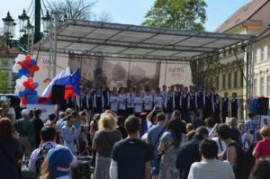 Koncert na Gradcanach Чешские и русские дети будут петь о мире