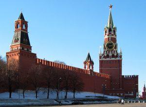 Kreml Moskva Москва Кремль