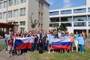 Liberec Letni Skola 2018 Новости Чехии Либерец Роскосмос