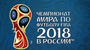 Logo Futbol 2018 Rossia