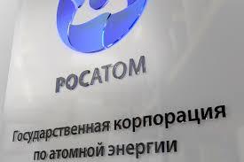Logo RosAtom Новости Чехии Росатом энергетика