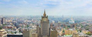 Ministerstvo MID Rossii Министерство иностранных дел России