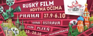 Novy Rusky Film 2019 Новый русский фильм в Чехии
