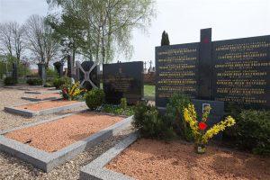 Orechov Viensky Memorial Hrbitove Мемориал Оржехов Чехия