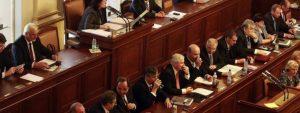 Parlament snemovna vlada Государство Чехия