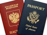 В России принят закон, наказывающий за сокрытие двойного гражданства