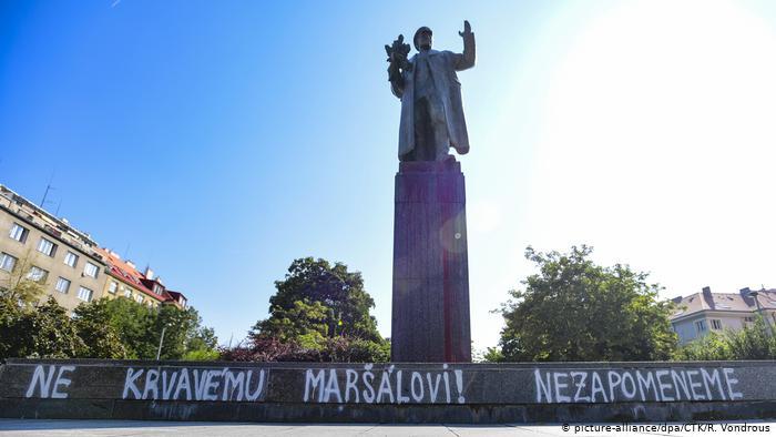 Prague Pamatnik Konevu Памятник Коневу Прага