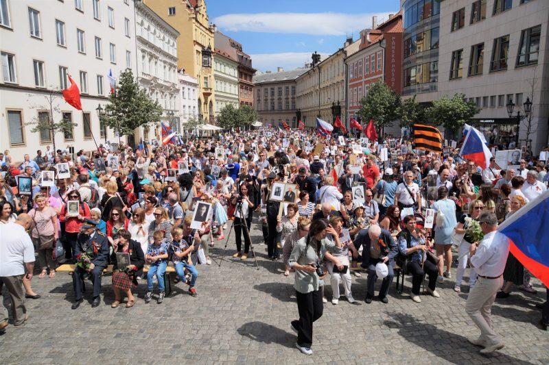 Praha Bessmertny Polk Koncert 2018 новости чехии бессмертный полк прага