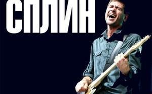 Splin 2015 Питерская группа «Сплин» в октябре выступит в Праге