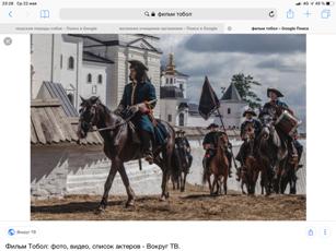 Tobol Film Новый русский фильм Тобол Прага
