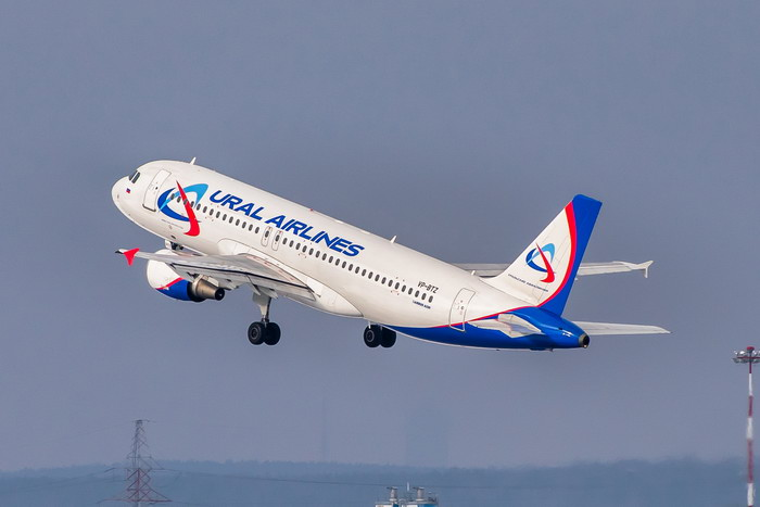 Ural Airlines Уральские авиалинии Франция