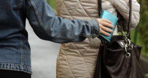 Vor karrmannik Пражская полиция отлавливала карманников