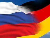 Германия приостановила военный контракт с Россией