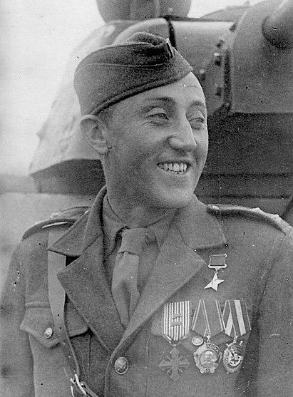 Антонин Антонович Сохор Герой СССР
