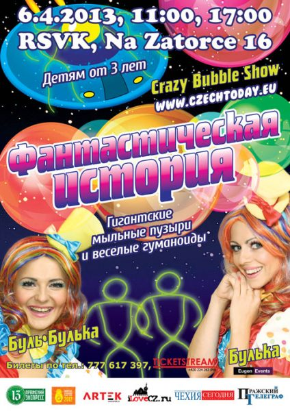 bbbshow plakat 2013 small