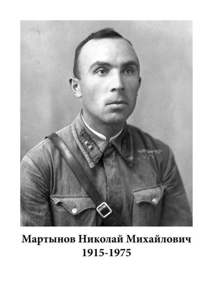 Bessm Polk Martynov Nikolaj