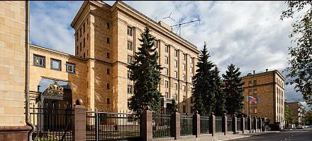 Moskva Velvislanectvi Czech Republic