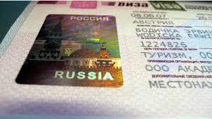 Visa V Rossiu Turizm